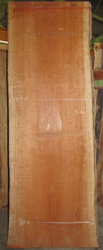 逸品2011.8_0136L